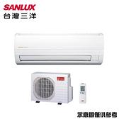 【SANLUX 三洋】6-8坪變頻冷暖分離式冷氣SAC-41VH7/SAE-41V7A