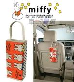車之嚴選 cars_go 汽車用品【DB32】日本進口 MIFFY米飛兔圖案 直掛式帆布面紙盒套(可吊掛車內頭枕)