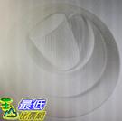 [COSCO代購] 促銷至12月9日 W1202494 Mikasa骨瓷餐具16件組