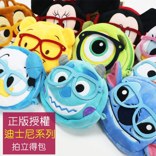 ☆小時候創意屋☆ 迪士尼 創意大頭眼鏡 正版授權 MINI拍立得相機包/斜背包/側背包/零錢包/收納包