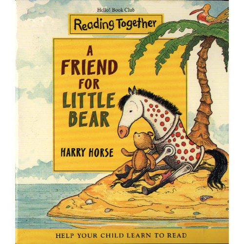 【Reading Together】A Friend for Little Bear(1Book + 1CD)