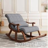 特賣沙發懶人沙發北歐搖椅家用躺椅懶人陽臺逍遙椅午睡椅子老人休閒實木搖搖椅大人LX