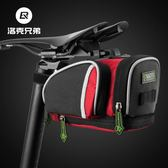自行車包尾包腳踏車鞍座包防潑水可擴展后座包配件【極簡生活館】