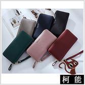 包包【7992】韓版皮革耐磨大容量多卡位拉鍊皮夾 皮夾 手機皮夾 錢包 零錢包 皮包 手拿包