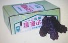 [COSCO代購] W90905 日本山梨小無籽葡萄禮盒 2公斤