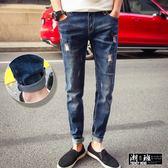 『潮段班』【HJ1A9001】韓版新款刷白刷破舒適彈性修身小直筒牛仔褲