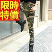 迷彩褲-超值獨特帥氣女長褲62s61【時尚巴黎】