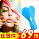 DEXE繽紛著色糖果夾(藍色) ECC001【AG05085】99愛買生活百貨