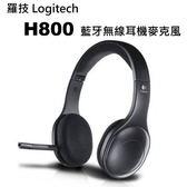 Logitech 羅技 H800 無線耳機麥克風