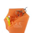◇天天美容美髮材料◇ 派迪佳 果凍剪刀包 (橘色) KL-034 [90864]