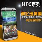King*Shop~ HTC X9 M10 手機贴膜HTC 10pro防爆10EVO鋼化玻璃膜