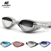 海娜斯頓男女泳鏡高清防霧游泳眼鏡電鍍透明無色平光專業游泳裝備   圖拉斯3C百貨