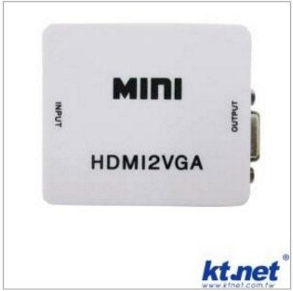 新竹【超人3C】HDMI TO VGA 轉換器 2VGA 影像轉換器(含音源孔) 最大解析度1080P USB供電