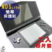 EZstick靜電式遊戲主機螢幕貼-NDS Lite 機種專用 (兩入四片裝)