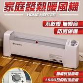 現貨免運 1500W大功率靜音電暖器 迷你暖風機 速熱暖氣器 衛浴暖器 電暖爐 暖風扇