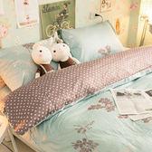 Tiffany's home  雙人加大新式兩用被(8X7尺) 100%精梳棉 台灣製