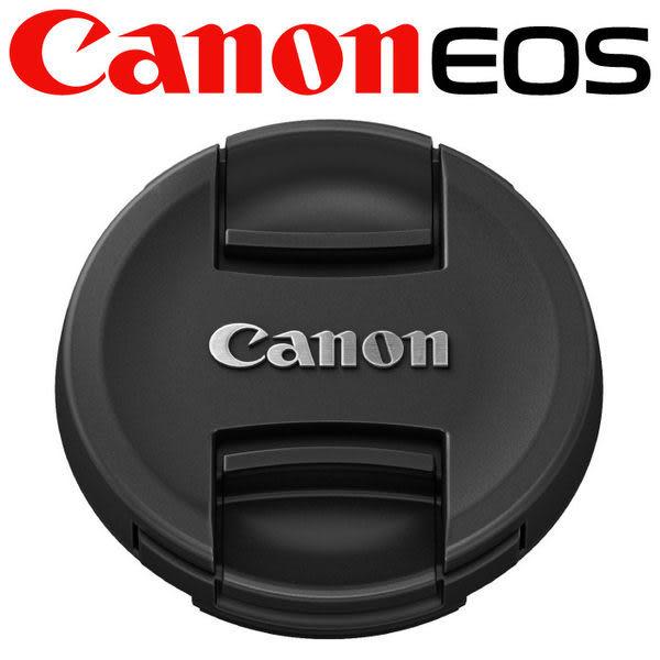 又敗家@原廠Canon鏡頭蓋E-52II鏡頭蓋52mm鏡頭蓋Canon原廠鏡頭蓋35mm f2. 50mm f1.8 40mm EF-M 18-55mm f3.5-5.6 IS STM