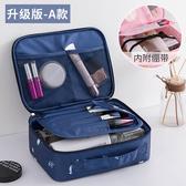 化妝包 洗漱化妝包INS風超火品少女心小號便攜大容量旅行收納袋盒【免運】