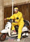 雨衣雨褲套裝分體成人男女美團電動摩托騎行雙層交通雨衣 數碼人生