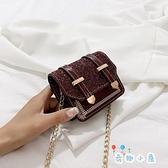 側背包迷你韓版時尚公主包亮片鏈條包小挎包【奇趣小屋】