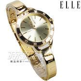 ELLE 時尚尖端 閃耀晶鑽女錶 纖細不銹鋼 手環錶 防水錶 女錶 金色 ES21004B03X