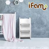 韓國 iFam 兒童收納架-白色