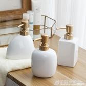 北歐INS陶瓷洗手液瓶 家用酒店按壓空瓶子洗發水分裝瓶金色按壓頭 格蘭小舖