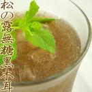 【屏聚美食】松之露(無糖)養生黑木耳飲960ml*6入