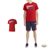 Puma Summer 男 紅色 短袖 上衣 基本系列 運動 休閒 棉質 T恤 運動休閒 58416511