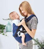 嬰兒腰凳背帶前抱式多功能抱小孩坐凳單凳四季通用新初生寶寶抱凳    琉璃美衣
