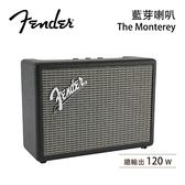 (雙11限定+24期0利率) Fender 美國 藍芽喇叭 The Monterey
