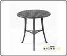 {{ 海中天休閒傢俱廣場 }} G-52 戶外時尚 鋁合金桌椅系列 13-9 65cm三角形圓桌