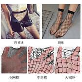 黑色鏤空魚網襪短襪性感日繫網格絲襪長款
