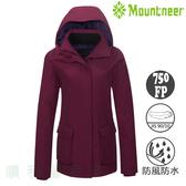 山林MOUNTNEER 女款防水保暖羽絨外套 22J16 紫紅 單件式防水 羽絨衣 羽絨大衣 OUTDOOR NICE