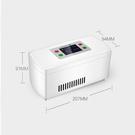 車載冰箱 冷藏盒便攜小型迷你家用制冷車載隨身小冰箱充電式【萬聖夜來臨】