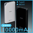 LOOP 10000mAh 行動電源 T...