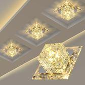 走廊燈玄關燈簡約現代正方形吸頂燈創意筒燈射燈led過道燈水晶燈