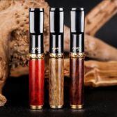 男士zobo三重過濾煙嘴過濾器可清洗高端循環型清肺木質凈煙器 免運滿499元88折秒殺