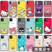 韓國 KITTY 酷企鵝 大眼蛙 手機殼 雙層殼/磁扣卡夾│LG G8 VELVET V50 V50S G8X