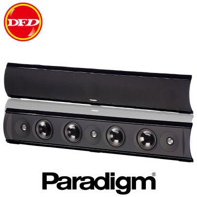 加拿大 Paradigm Cinema™ Trio 三音路 LCR喇叭 公司貨