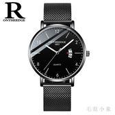 新概念超薄手錶 男士石英潮流機械錶 簡約時尚防水男錶腕錶JA8719『毛菇小象』