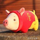 豬年吉祥物公仔毛絨玩具生肖豬玩偶福豬寶寶布娃娃新年會禮品 千千女鞋