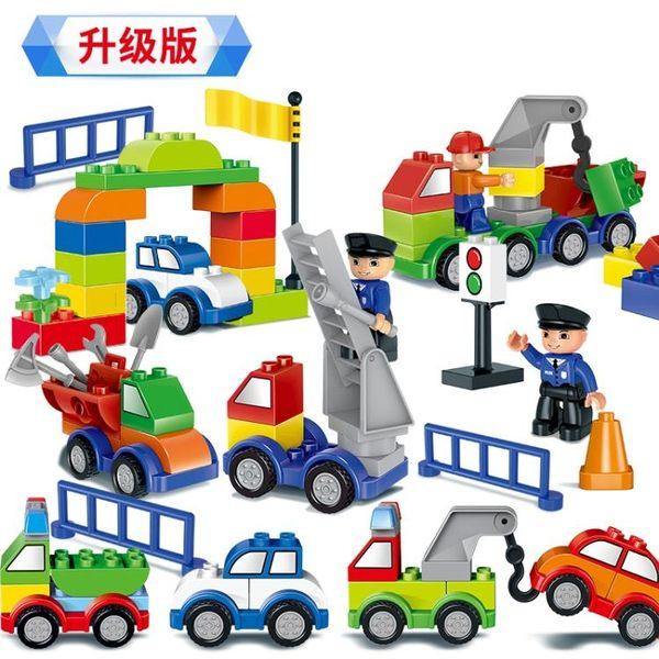 LEGO樂高組裝積木相容樂高積木玩具寶寶益智拼裝汽車大顆粒拼插1-2-3-6周歲wy全館88折