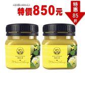 【養蜂人家】完熟哈密瓜蜂蜜280G*2瓶特惠組(蜂蜜/花粉/蜂王乳/蜂膠/蜂產品專賣)