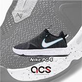 【六折特賣】Nike 籃球鞋 PG 4 EP 黑 藍 男鞋 Paul George 保羅 喬治 拉鍊設計【ACS】 CD5082-004