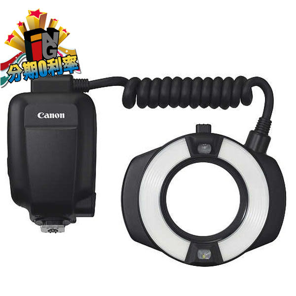 CANON MR-14EX II 環型閃光燈 彩虹公司貨 MR14EXII 環閃 微距閃燈