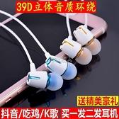 通用耳機OPPO華為vivo蘋果小米入耳式高品質吃雞游戲有線耳塞耳麥 快速出貨 快速出貨