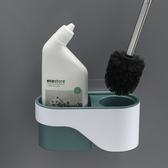 馬桶刷 置物架 收納架 收納盒 刷馬桶 刷子 隙縫刷 地板刷 無殘膠 馬桶刷置物架【L191】生活家精品