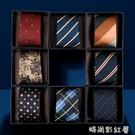 歐妖新品領帶男士韓版6cm窄休閒商務職業學生女正裝新郎結婚襯衫「時尚彩紅屋」