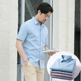 優一居 棉麻上衣男 清新格紋短袖襯衫(4色 S-6XL)